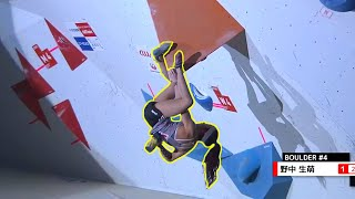 Miho Nonaka Skips Holds to get to the Top!