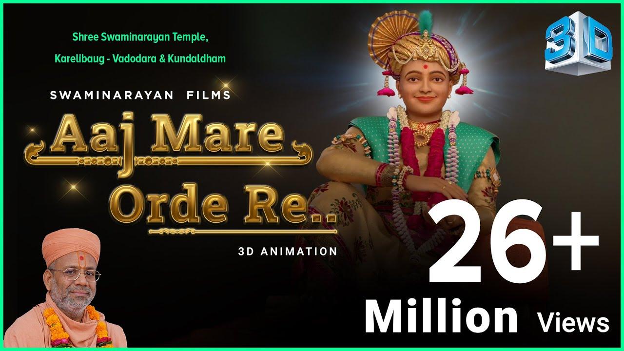 Download AAJ MARE ORDE RE   આજ મારે ઓરડે રે   3D Animation   Orda Na Pad   Pu.Gyanjivandasji Swami-Kundaldham