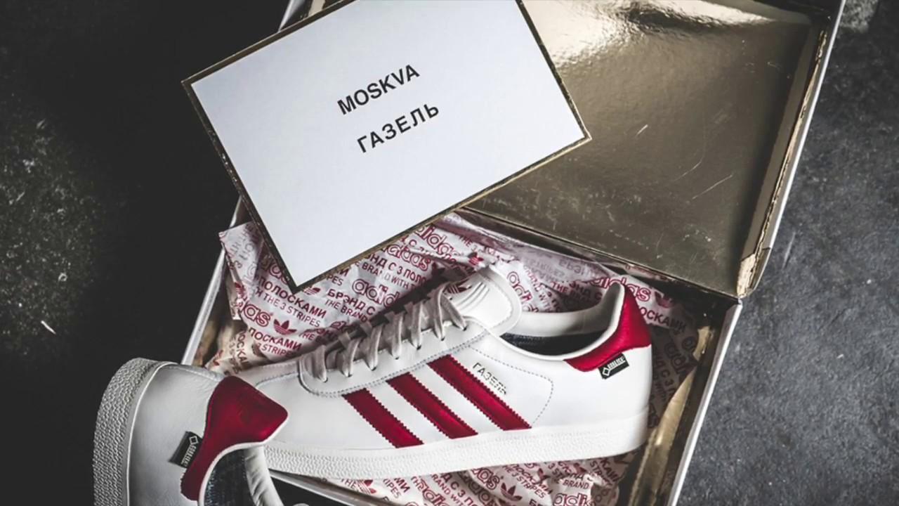 Adidas Originals Moscow Gazelle - YouTube