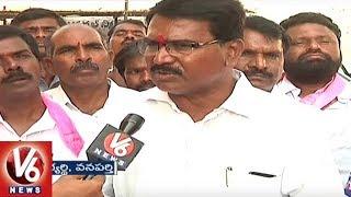 Special Story On Wanaparthy Politics | Telangana Assembly Polls | V6 News