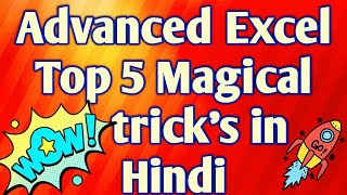 Advanced Excel Top 5 Magical 🔥Tricks in Hindi-Part-3