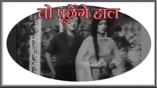 Chhoti Si Ye Duniya (krishan ratnakar karaoke)