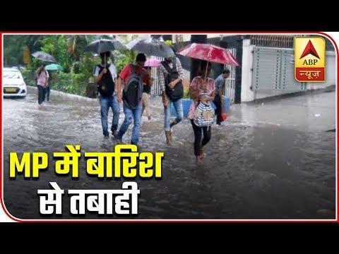 Monsoon Wreaks Havoc In Different Parts Of Madhya Pradesh   ABP News