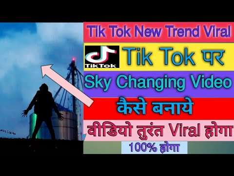 TIKTOK TUTORIAL/ SKY COLOUR CHANGING VIDEO/ HOW TO EDIT/NEW TREND