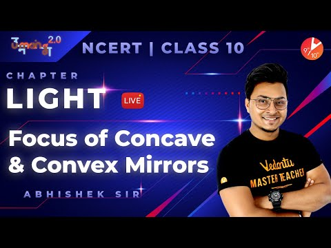 Light L2 | Focus Of Concave And Convex Mirrors | CBSE Class 10 Physics NCERT Solutions Umang Vedantu