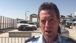 Police update on terror attack in Jerusalem