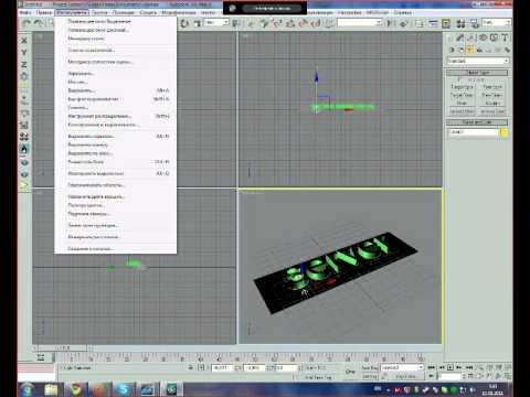 Как сделать 3d текст в 3d max фото 787