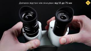 Бінокулярний мікроскоп ST-D-P (20x/40x)
