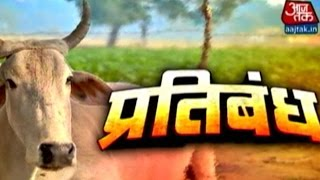 Pratibandh: Holy Cow, A Ban On Beef? (Part 1)