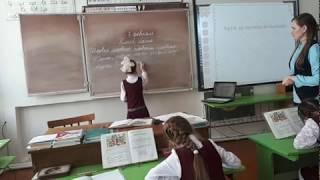 Урок марийского языка во 2 классе.  Заглавная буква в географических названиях