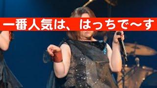 吉高由里子の呼びかけで結成されたPerfumeの完コピグループ・バキューム...