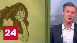 видео Галерея искусства стран Европы и Америки
