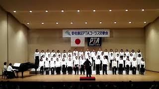 安佐南区PTA コーラス交歓会 広島市立城南中学校2017