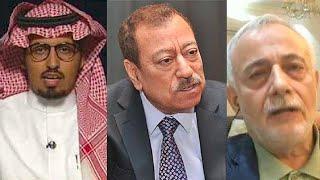 غازي الحارثي | يلجم عبدالباري عطوان والمرتزق الإيراني حوار قمة مكة