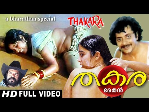 Thakara (1979) Malayalam Full  Movie