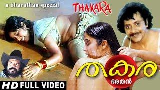 Repeat youtube video Thakara (1979) Malayalam Full  Movie