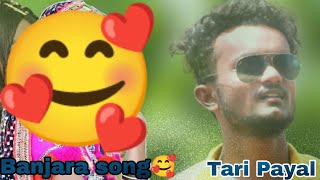 Taari Payal Sunil Chavan Video Song banjara Songs KUMAR Rathod