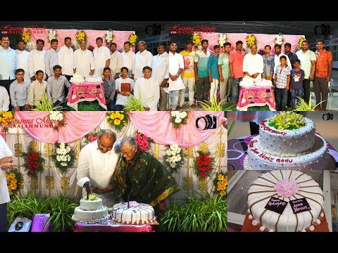 Pastor John Wesley Anna 46th Birthday Celebrations @ Hosanna Mandir RJY | 23.5.2018 #Live 1080p