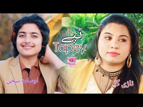 Pashto New Tapey