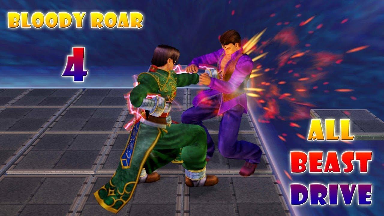 Bloody Roar 4: All beast drives (Tutorial) - Tất cả tuyệt chiêu Đấu Trường Thú 4
