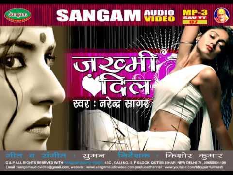 Bhojpuri Sad Song Ja Ye Bebfa Ladki Tohase Dil Na Lagaib Hum