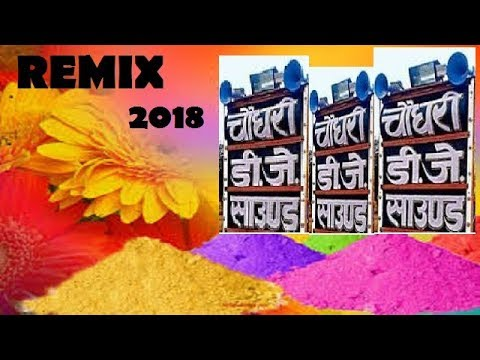 marwadi 2018 dj song!! NEW RAJASTHANI REMIX DJ SONG 2018 !! Latest Marwari Dj remix song 2018