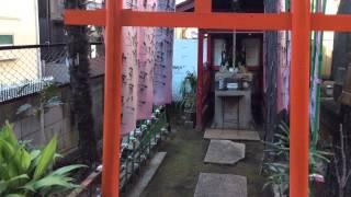 厨子入稲荷明神---東京都品川区