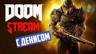 Doom С Денисом // Stream // Алдан (Якутия)
