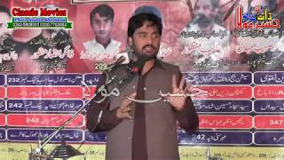 Zakir waseem Baloch / 11 Feb 2019 / Majlis Aza Chak No 209 Tarr Bhowana
