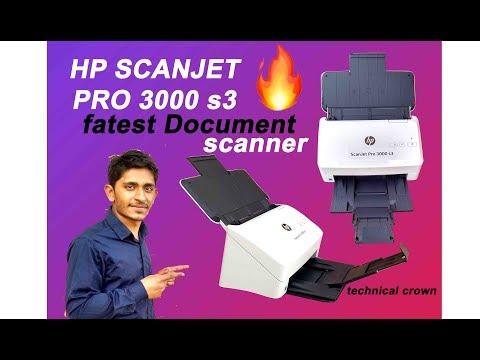 HP SCANJET PRO 3000 s3 | FASTEST OCR SCANNER 75 ipm | TECHNICAL CROWN