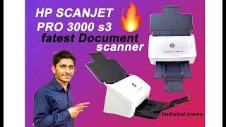 HP SCANJET PRO 3000 s3   FASTEST OCR SCANNER 75 ipm   TECHNICAL CROWN