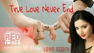 #True_Love_Never_End#multimediachannel#RJpahi  Red FM Love story | Rj Pahi Love Story | Assamese s