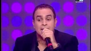 خالد بناني أغنية ما هو جاري - Khalid Benani - Mahouwa Jari