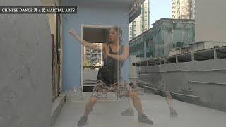 【武蹈家連線】—【舞 X 武劇場《凝》— 實驗創作排練現場直擊 EP.6 特別篇🥳】