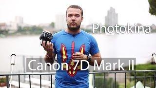Canon EOS 7D Mark II - Превью-обзор топовой зеркалки с APS-C сенсором - Photokina 2014(Больше интересного на сайте - http://kaddr.com Предварительный обзор долгожданной топовой зеркальной фотокамеры..., 2014-09-17T15:35:20.000Z)