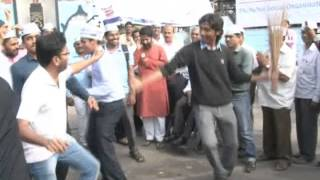 Aap Jallosh| Pune | Pimpri-Chinchwad
