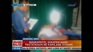 UB: Magkapatid, sugatan nang pagtatagain ng kanilang tiyuhin
