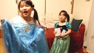 エルサの妄想が激しすぎてアナと雪の女王が成立しない玲美エルサ&稚奈アナ thumbnail