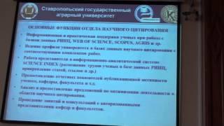Секция «Электронные ресурсы в библиотеках: вектор развития»