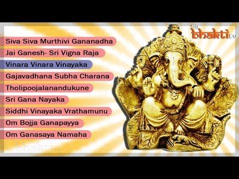 Siva Siva Murthivi Gananadha Devotional Songs