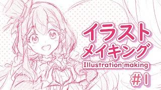 🔴[Nicca]Illustration Making - MeeChaneL 2nd Anniversary Congratulations #1