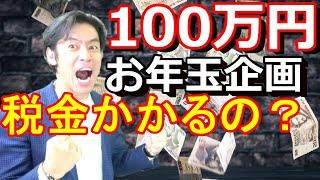 動画No.250 【チャンネル登録はコチラからお願いします☆】 https://www....