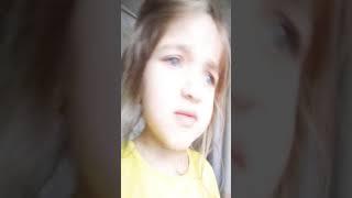 Zippo клип мой был игры я сама придумала но был я за мальчика пела Так что ну ладно до свидания