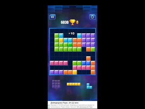 Новая версия тетрис бесплатный Block Puzzle