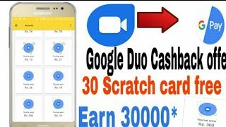 Google Pay (Tez) Google Duo Scratch Card Trick For All Users Trick + Earn Upto 30
