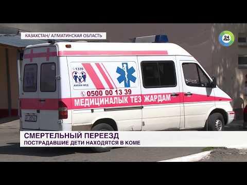 В Казахстане борются