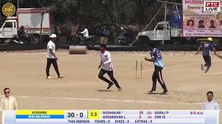 WALANJWADI vs KEDAMBE = BHAIRAVNATH CHASHAK 2019 / JAVALWADI ( GHANSOLI )  /  FINAL DAY