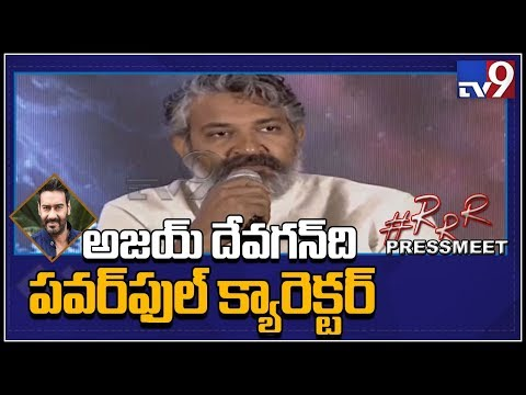 Ajay Devgn plays powerful character in flashback - Rajamouli - TV9