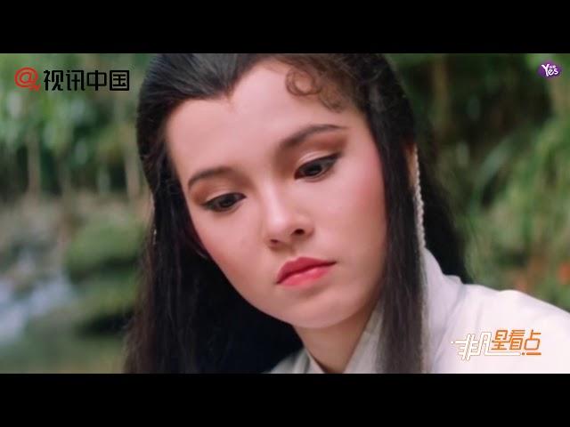 【今天】83版小龍女再嫁人!婚紗照公開