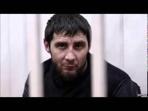 Nemtsov murder: Zaur Dadayev confession 'forced'